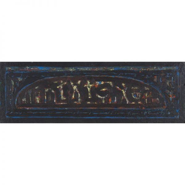 Lumina intunericului-pictura-dan-constantinescu