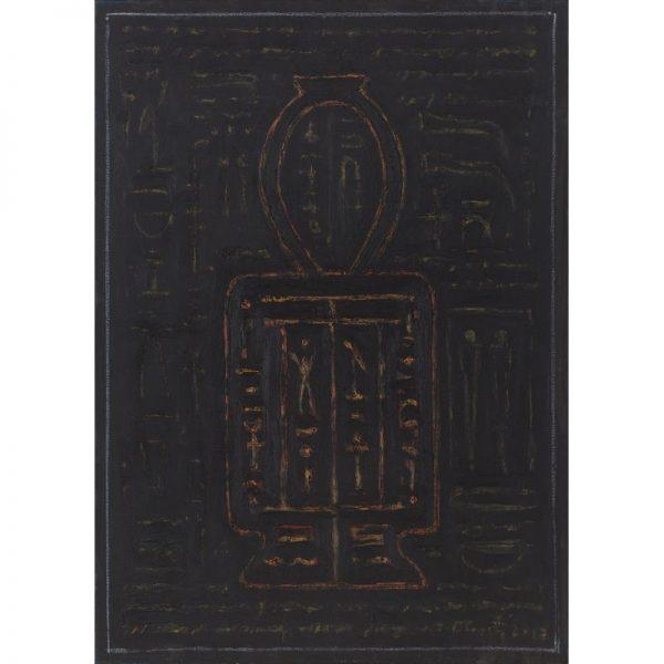 Semn Arhaic-pictura-dan-constantinescu