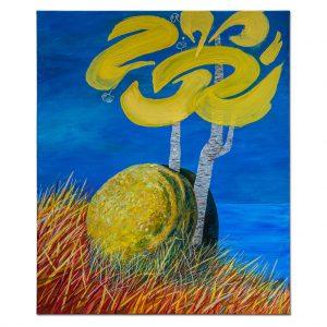Legătura dintre copac și piatră-pictura-bogdana-contras
